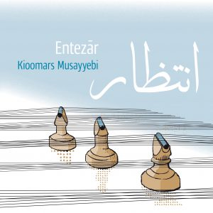 "The new album ""ENTEZAR"""